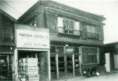 early-marusan-factory.jpg