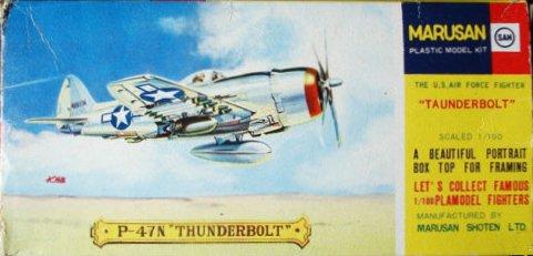 maru-p-47.jpg