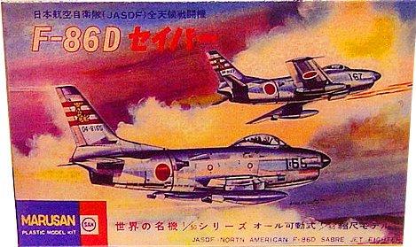 marusan-f-86d.jpg